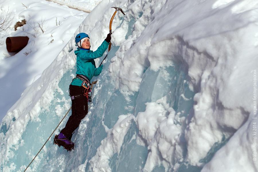 Татьяна Климюк на льду
